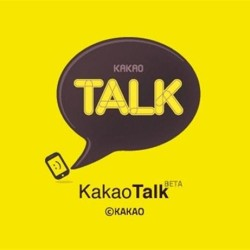 KakaoTalk Messenger – Free SMS, Calls and Group Calls
